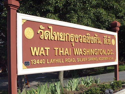 Wat Thai DC